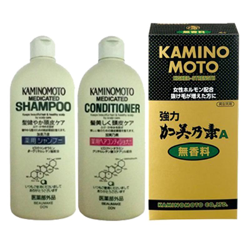 Bộ thuốc đặc trị hói đầu Kaminomoto Higher Strength