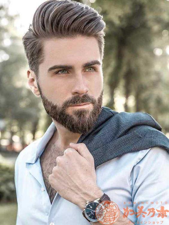 cách mọc râu quai nón
