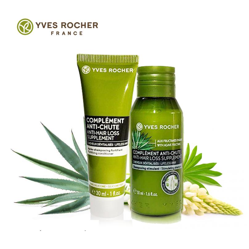 Dầu xả giảm rụng tóc Yves Rocher AntiHairloss Fortifying Conditioner